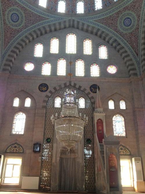 Kayseri Cami
