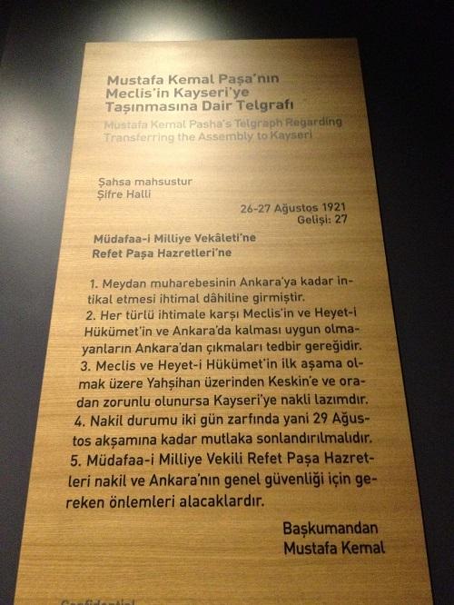 Kayseri Lisesi Telgraf