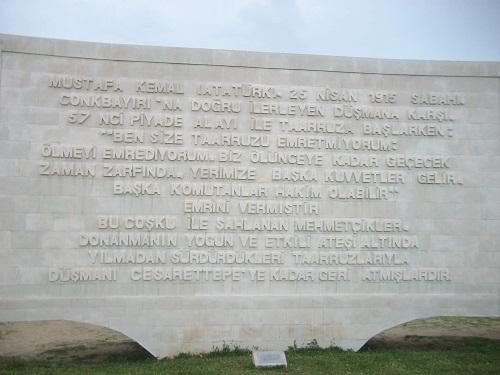 Çanakkale Atatürk